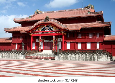 Courtyard view of Shuri Castle, in Okinawa, Japan.