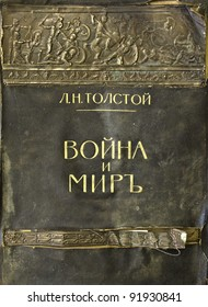 """Cover book """"Leo Tolstoy """"War and world"""", publisher - """"Partnership Sytin"""", Moscow, Russia, 1914."""