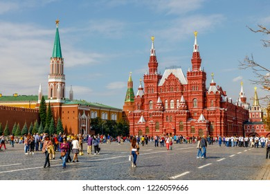 cow, Russia - September 15, 2018:  View of the State historical Museum and the Moscow Kremlin from Red square