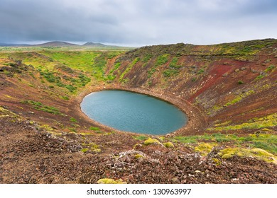 Crater of an extinct volcano ?Kerith ?filled with water. Located in Iceland