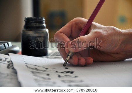 creating manual calligraphy hand pen ink stock photo edit now