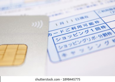 Credit card bill and IC Credit card. Translation: as of January 11, credit card limit, one time shopping, shopping revolving, installment, cash advance limit.