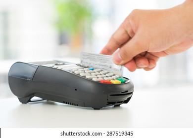 Credit & debit card shopping password payment