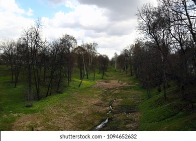 Creek valley landscape in the spring, Moscow, Russia