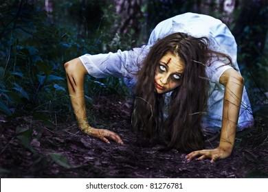 I am creeping to you. Horror Scene.