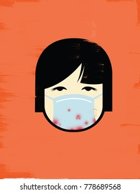 Creepy illustration of a girl wearing a bloody surgical mask
