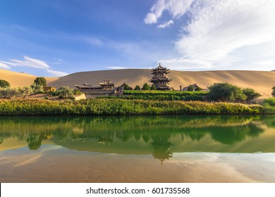 The Crescent Lake Oasis in Dunhuang, China