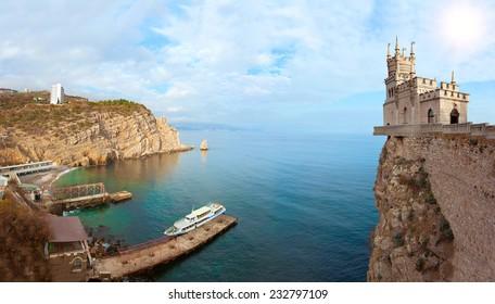 """Crimea. Castle """"Swallow's Nest"""" Symbol of Crimea."""