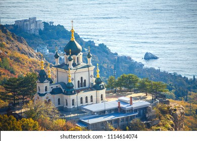 Crimea the foros Church on a cliff overlooking the sea