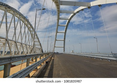 Crimea (Kerch) bridge. Completion of construction