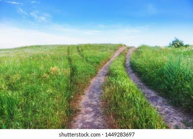 Crimea, Kerch. Landscape background- dirt road. Nature reserve - pedestrian walk