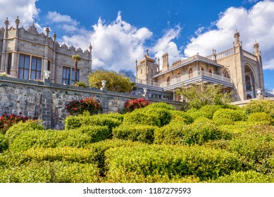 Crimea - May 20, 2016: Vorontsov Palace with beautiful landscape garden in Crimea, Russia. Vorontsov Palace is one of the main landmarks of Crimea. Scenic view of historical architecture of Crimea.