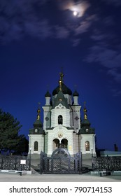CRIMEA, RUSSIA - Front view of the Church of Christ's Resurrection in Foros under the moonlight in spring twilight.