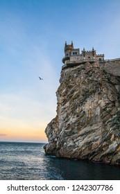 Crimea Swallow's Nest Seascape