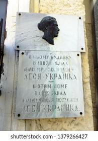 Crimea, Yalta / August, 2018: memorial plaque on the wall of the house on Pavlenko street that Ukrainian writer Lesya Ukrainka lived in this house in 1907.