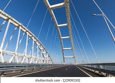Crimean bridge, Taman, Russia