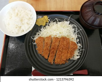 Crispy deep fried pork with rice / tonkatsu / Japanese food