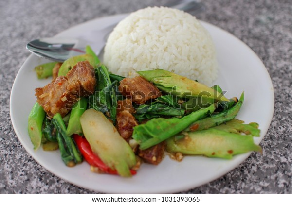 Crispy Pork Belly Stir Fry Chinese Stock Photo (Edit Now) 1031393065