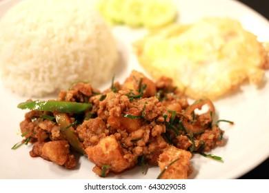 Crispy pork with ginger chili