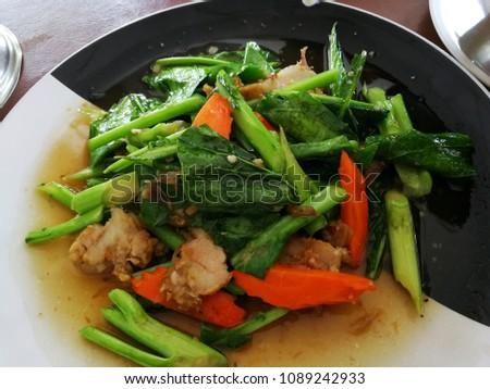 Crispy Pork Stir Fry Kale On Stock Photo (Edit Now) 1089242933