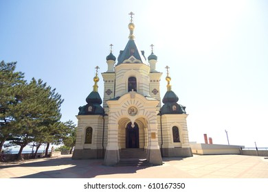 The cristian church is on the square, the view is straight ahead. Against the background of the sky