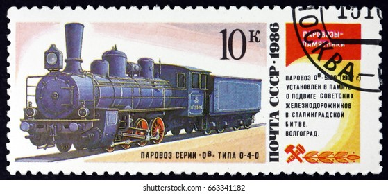CROATIA ZAGREB, 14 JULY 2017: a stamp printed in the Russia shows OV-5109, Locomotive from 1907, circa 1986
