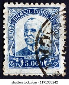 CROATIA ZAGREB, 15 AUGUST 2014: a stamp printed in the Brazil shows Rui Barbosa de Oliveira, Writer, Jurist and Politician, circa 1929