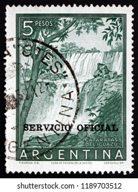 CROATIA ZAGREB, 17 FEBRUARY 2013: a stamp printed in the Argentina shows Iguacu Falls, circa 1955