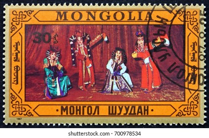 CROATIA ZAGREB, 20 AUGUST 2017: a stamp printed in Mongolia shows Folk Dance, circa 1987