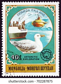 CROATIA ZAGREB, 20 AUGUST 2017: a stamp printed in Mongolia shows the Wandering Albatross, Diomedea Exulans, is a Large Seabird, circa 1980