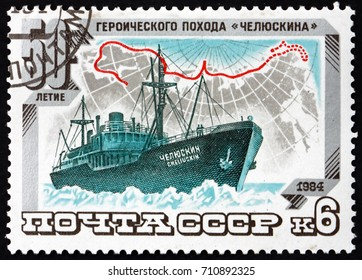 CROATIA ZAGREB, 20 AUGUST 2017: a stamp printed in the Russia shows Tchelyuskin Arctic Expedition, 50th Anniversary, circa 1984