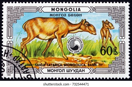 CROATIA ZAGREB, 24 SEPTEMBER 2017: a stamp printed in Mongolia shows Saiga Antelope, Saiga Tatarica Mongolica, Doe and Fawn, Saiga Antelope is Critically Endangered, circa 1986