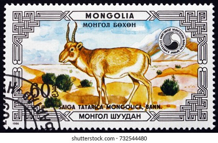 CROATIA ZAGREB, 24 SEPTEMBER 2017: a stamp printed in Mongolia shows Saiga Antelope, Saiga Tatarica Mongolica, Buck, Saiga Antelope is Critically Endangered, circa 1986