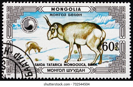 CROATIA ZAGREB, 24 SEPTEMBER 2017: a stamp printed in Mongolia shows Saiga Antelope, Saiga Tatarica Mongolica, Buck and Doe, Saiga Antelope is Critically Endangered, circa 1986