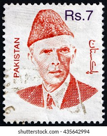 CROATIA ZAGREB, 28 MARCH 2016: a stamp printed in Pakistan shows Mohammad Ali Jinnah, Lawyer, Politician and the Founder of Pakistan, circa 1998