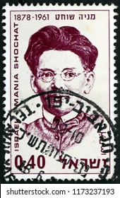 CROATIA ZAGREB, 29 JUNE 2018: a stamp printed in the Israel shows Mania Shochat, founder of Ha-Shomer, was a Jewish politician and the 'mother' of the collective settlement in Palestine, circa 1970