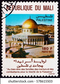 CROATIA ZAGREB, 5 FEBRUARY 2017: a stamp printed in Mali shows Dome of the Rock, is an Islamic shrine located on the Temple Mount, Jerusalem, circa 1977