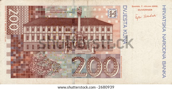 Croatian bank note 200 kunas - back