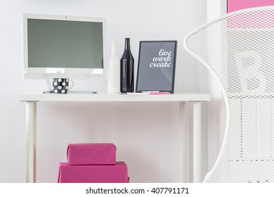 Cropped picture of a modern room