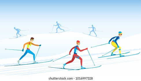 Cross country skiing. Ski race. several skiers of different teams. Athletes in various poses. Sky, hills and silhouettes of athletes. Raster version.