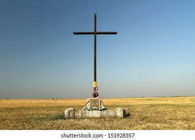 Cross in Hungary