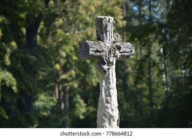 Cross on a background of trees