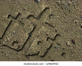 Crosses carved in the sand from water wave
