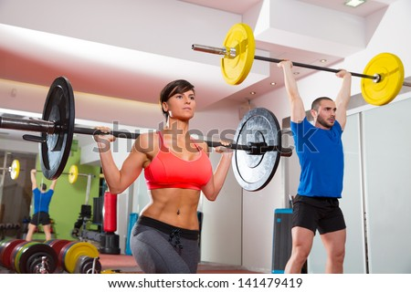 Crossfit Fitness Gym Weight Lifting Bar Stock Photo Edit Now