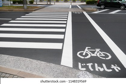 Crosswalk and Bicycle Lane on Street, Toyko, Japan