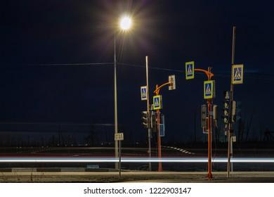 Crosswalk on a suburb road, Norilsk, October 09, 2018