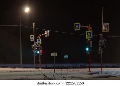 Crosswalk on a suburb road, Norilsk, October 22, 2018