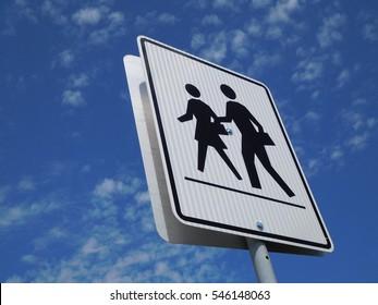 Croswalk Sign Near School
