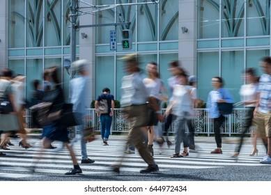 Crowd of cities in Tokyo