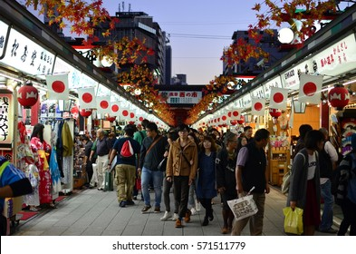Crowded Evening on Nakamise-Dori - November 2015 - Asakusa, Tokyo, Japan